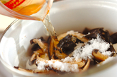 里芋の昆布煮の作り方2
