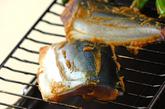 ハマチのみそ漬け焼きの作り方1