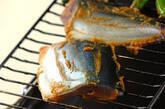 ハマチのみそ漬け焼きの作り方4