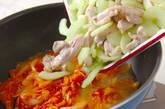 鶏肉の豆板醤炒めの作り方8