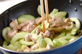 鶏肉の豆板醤炒めの作り方1