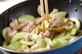 鶏肉の豆板醤炒めの作り方6