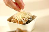 ズッキーニのみそチーズ焼きの作り方2
