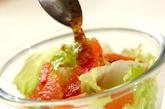レタスとグレープフルーツのサラダの作り方1