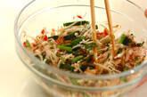 エノキとニラの梅おかか和えの作り方5