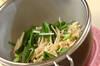 エノキとニラの梅おかか和えの作り方の手順4
