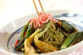 焼き野菜たっぷり茶そばの作り方8