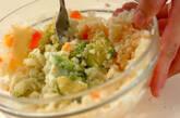 アボカド入りポテトサラダの作り方9