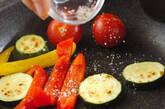 野菜のグリルの作り方2