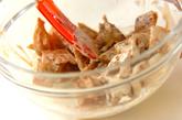 揚げレンコンと焼き鳥のマヨポン和えの作り方1