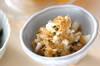 長芋のチリメン山椒和えの作り方の手順