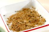 長芋のチリメン山椒和えの作り方2