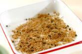 長芋のチリメン山椒和えの作り方4