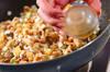 豚肉のレタス包みの作り方の手順9
