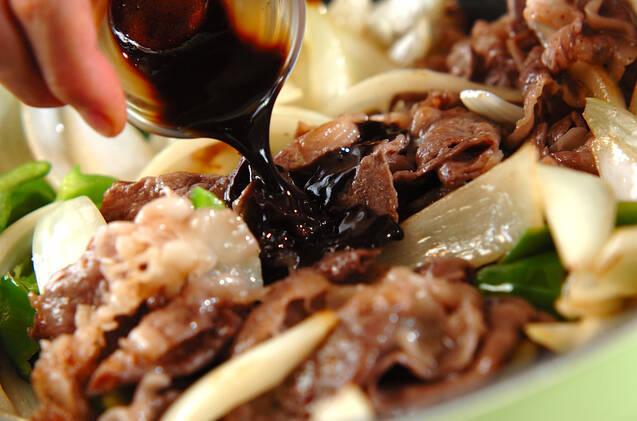 牛肉のソース炒めの作り方の手順6
