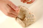 雑穀パンの作り方5