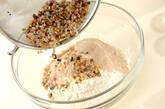 雑穀パンの作り方3