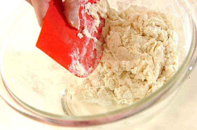 懐かしい給食の揚げパンの作り方の手順4