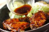 キャベツと鶏肉のショウガ焼きの作り方3