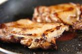 キャベツと鶏肉のショウガ焼きの作り方4