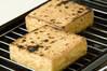 焼き厚揚げの甘酢あんの作り方の手順2