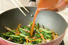 焼き厚揚げの甘酢あんの作り方の手順3