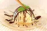 ホットチョコソースがけバニラアイスの作り方3
