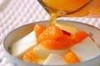 ミカン杏仁豆腐の作り方6