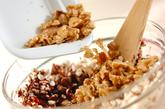 サクサクチョコの作り方2