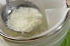 手作りフレッシュチーズの作り方の手順4