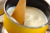 手作りフレッシュチーズの作り方の手順2