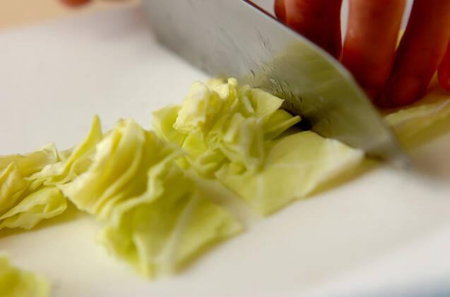春キャベツの煮物の作り方の手順1