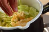 春キャベツの煮物の作り方2