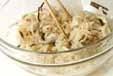 切干し大根のピリ辛の作り方1