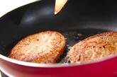 ふんわりハンバーグの作り方3