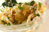 お芋のサラダの作り方3