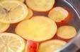 サツマイモのレモン煮の作り方3