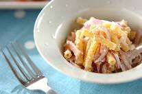 カッテージチーズのマカロニサラダ