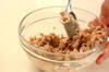 アボカドとツナの丼の作り方の手順4