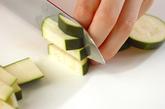 ズッキーニのハーブ炒めの作り方1