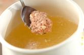 豆腐団子のスープの作り方2