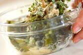 海藻とスプラウトのサラダの作り方5