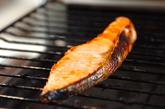 鮭の塩焼きの作り方1