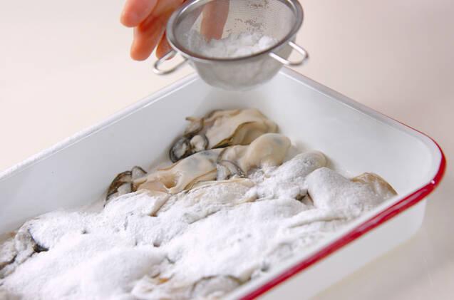 カキポンバターの作り方の手順1