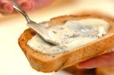 キャロットラペのサンドイッチの作り方2