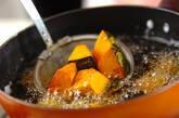 揚げカボチャのガーリックオイル和えの作り方1