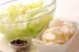 レタスと梨のサラダの下準備1