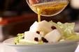レタスと梨のサラダの作り方1