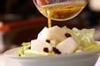 レタスと梨のサラダの作り方の手順5