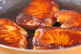ブリのイタリアンステーキの作り方8